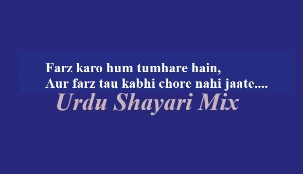 Love poetry, Love shari, Mohabbat shari