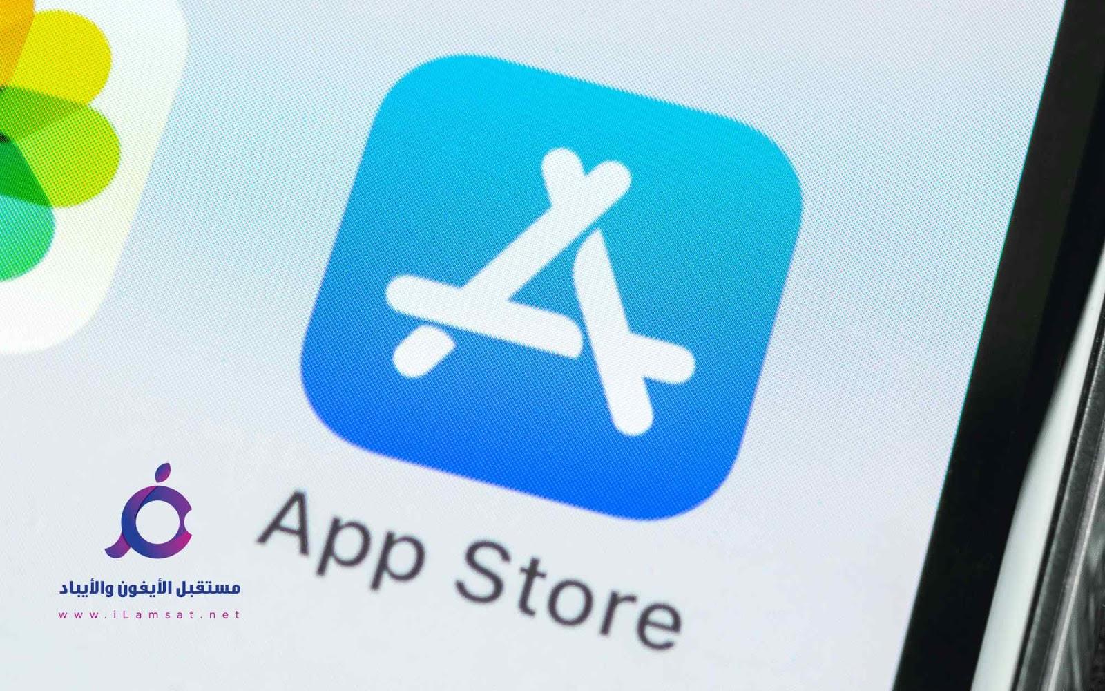 اسعار التطبيقات في متجر Appstore