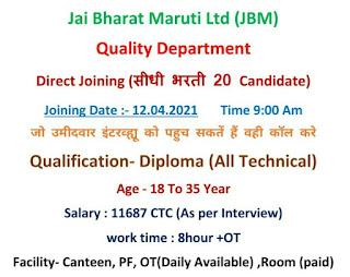 Diploma Holders Jobs Vacancy For Quality Department in Jai Bharat Maruti Ltd (JBM Company) Sanand, Gujarat