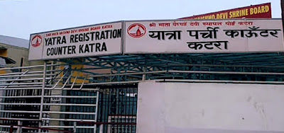 Vaishno Devi Yatra parchi counter