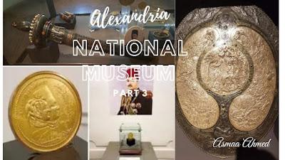 Alexandria National Museum 3