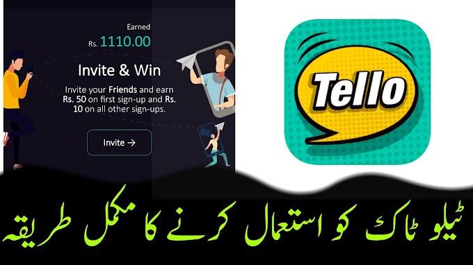 Tello Talk - Best Pakistani Messenger App And Earn Money