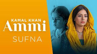 AMMI LYRICS Kamal Khan | Sufna