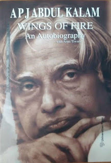Wings of Fire An Autobiography of A. P. J. Abdul Kalam