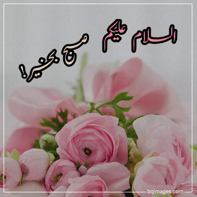 best subha bakhair images in urdu