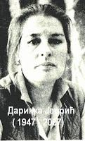Даринка Јеврић | ВРАНИЛОВО