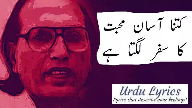Sar Se Pa Tak Gulabon Ka Shajar Lagta Hai - Bashir Badar | Sad Urdu Poetry