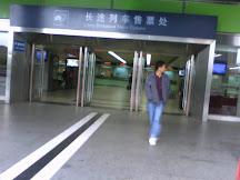[坐火車遊中國4]Day 1 出發後才深圳火車站買車票