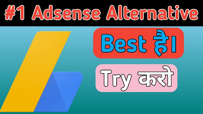 New and best Adsense alternative for new blogger with fast approval