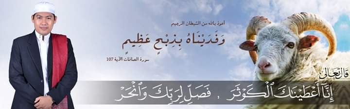 9 Amalan Sunnah Sebelum dan Setelah Shalat Idul Adha