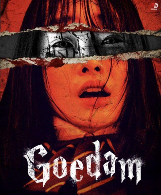 Goedam poster