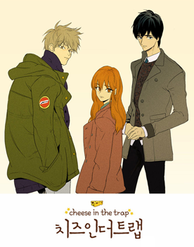 Cheese in the Trap Manga
