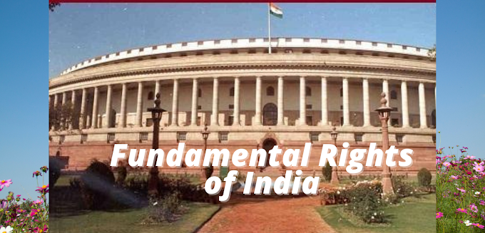 Fundamental Rights of India (Article 12 -35 ): Complete study materials for competitive exams