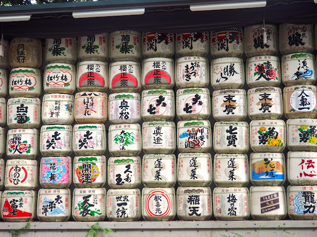 Barrels of sake outside Meiji Jingu Shrine, Tokyo, Japan