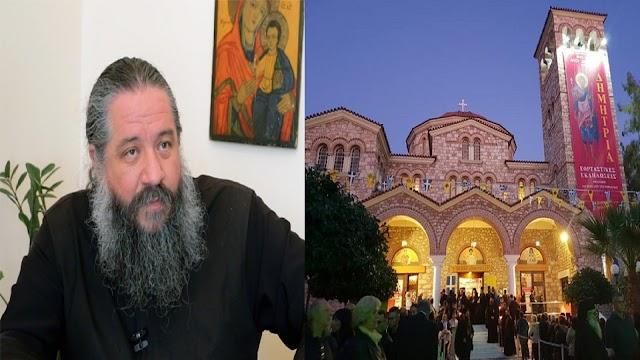 «Η ανδρεία στην εν Χριστώ ζωή» - Ομιλία του π. Γεωργίου Σχοινά στον Άγιο Δημήτριο Πειραιώς
