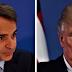 Η Ελλάδα αρνήθηκε την πρόταση των ΗΠΑ να συμμετάσχει στη ναυτική Task Force που θα επιτηρεί το Ιράν στον Κόλπο