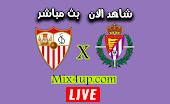 مشاهدة مباراة اشبيلية وبلد الوليد بث مباشر اليوم الجمعه بتاريخ 26-06-2020 الدوري الاسباني