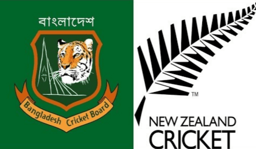 New Zealand tour of Bangladesh 2021 Schedule and fixtures, Squads. Afghanistan vs Pakistan 2021 Team Match Time Table, Captain and Players list, live score, ESPNcricinfo, Cricbuzz, Wikipedia, International Cricket Tour 2021.