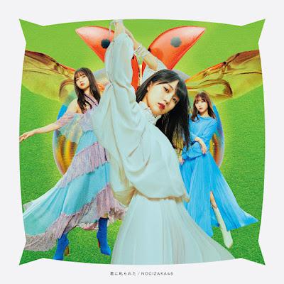 Nogizaka46 - Machine Gun Rain
