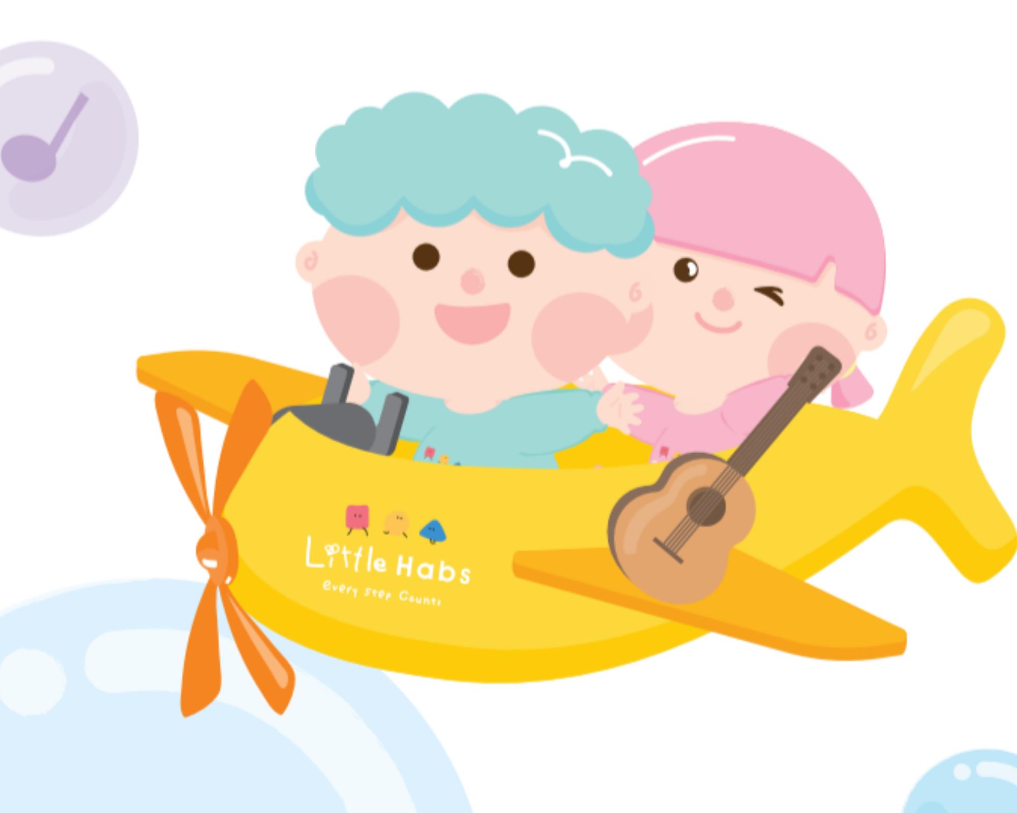 名校幼稚園【學之園】Playgroup《Little Habs》(1)