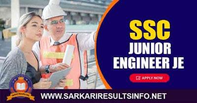 SSC Junior Engineer JE Answer Key 2021