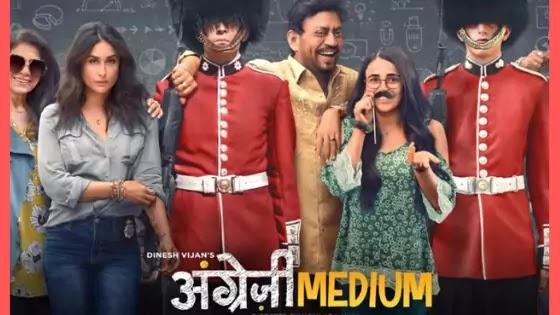 Angrezi Medium real story, relese date, trailer, sequel,poster, irrfan khan