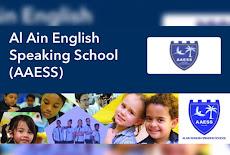 وظائف في مدرسة العين الانجليزية 2021