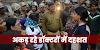 सहारा अस्पताल पर कार्रवाई से घबराए डॉक्टर नीरज शर्मा ने इस्तीफा दिया | GWALIOR NEWS