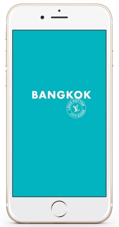 Louis Vuitton City Guides Mobile App