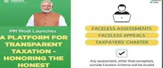 Transparent Taxation Honoring The Honest कि पूरी जानकारी हिंदी में