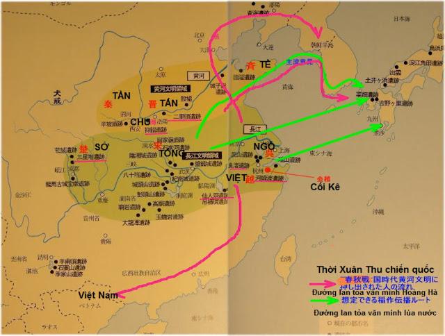 mô phỏng các đường lan tỏa của văn minh hoàng hà và văn minh lúa nước thời xuân thu chiến quốc