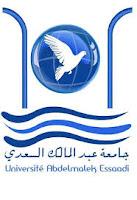 Match-de-recrutement-pour-02-ingenieurs-a-la-pointe-de-la-technologie-a-lUniversite-Abdulmalek-Al-Saadi- maroc alwadifa