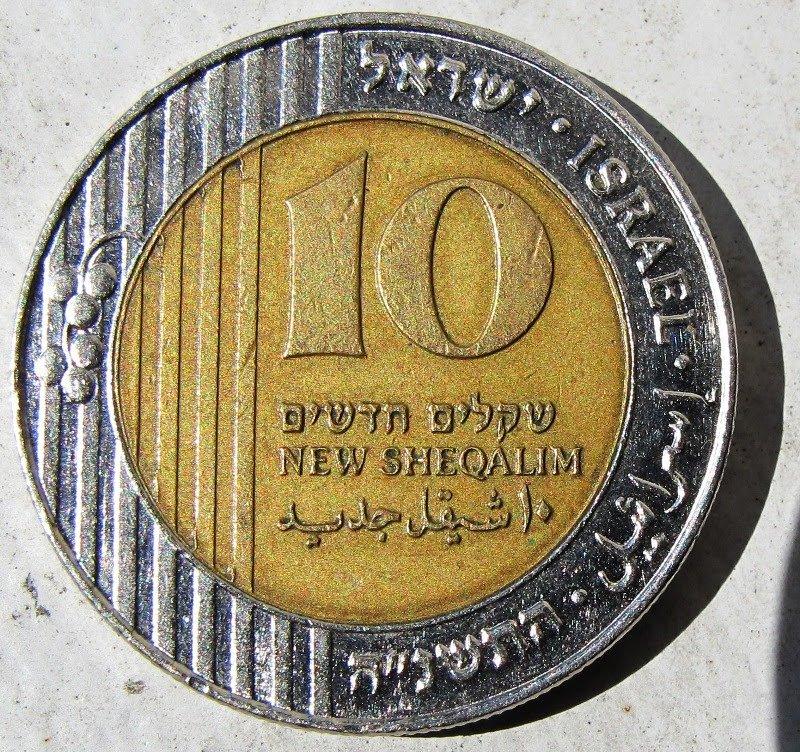 New Sheqalim ١٠ شيقل جديد