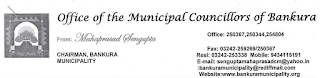Bankura Municipality Mazdoor previous question Papers and syllabus 2019 download