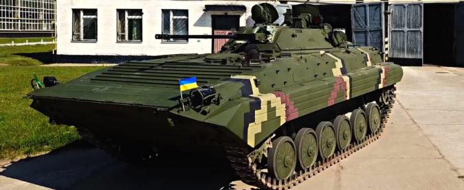 Житомирський завод передав ЗСУ партію відновлених  БМП-2