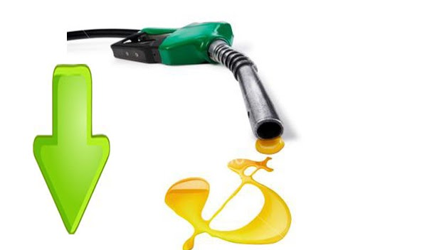 महागाईपासून दिलासा;  कच्च्या तेलासाठी 'अच्छे दिन'