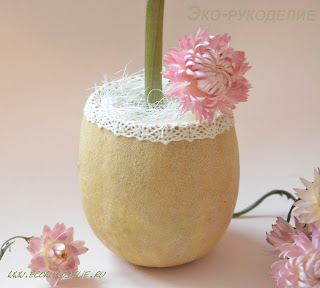 горшок для топиария из декоративной тыквы
