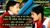 Yi Aankhama Timi Chhau Lyrics : Nai Nabhannu La 2 | Prem Pariyar