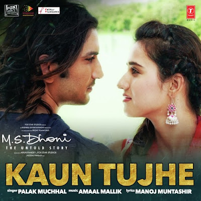 Kaun Tujhe - MS Dhoni (2016)