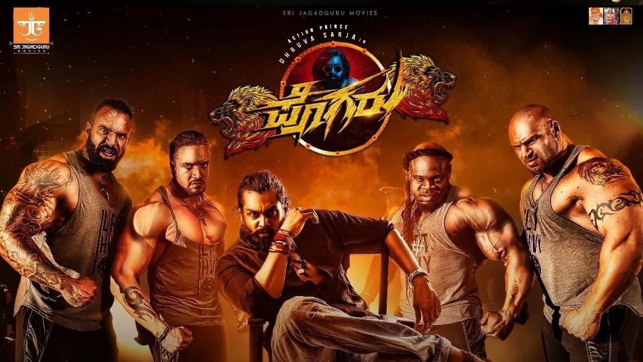 Pogaru (2021) Hindi Dubbed Movie 720p