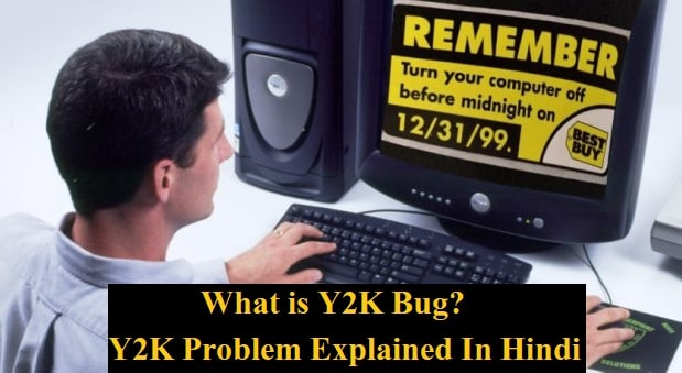 What is Y2K Bug? Y2K Problem Explained In Hindi