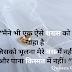 Hindi Love shayari[2020]