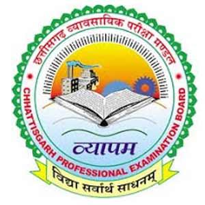 छ.ग. पटवारी के 804 पद रिक्त ,,, 301 पदों में भर्ती की स्वीकृति आदेश जारी , सिलेबस सहित सम्पूर्ण जानकारी यहाँ देखें CG Patwari Bharti Syllabus Post  - 301