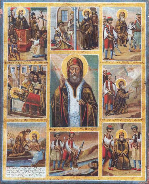 Αποτέλεσμα εικόνας για αγιος κοσμας ο αιτωλος βιος