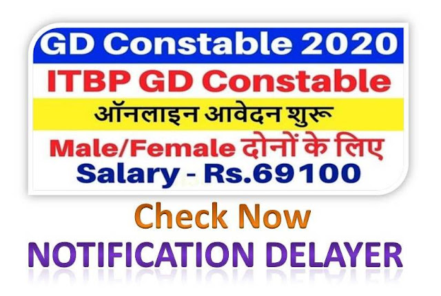 ITBP Constable Online Bharti 2020,itbp online 2020