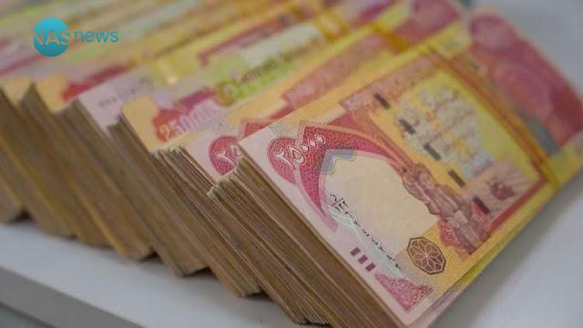 وزارة المالية: غداً إطلاق رواتب الموظفين لشهر حزيران