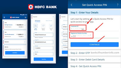 Enter Customer id and mobile number