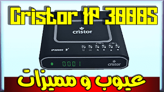 Mise a jour Cristor ip3000S