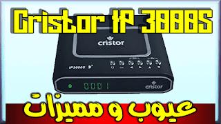 Mise a jour Cristor ip3000S