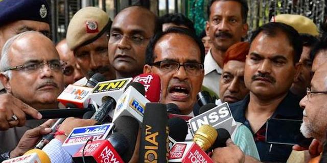 MPPSC एज लिमिट मामले में सरकार ने युवाओं के छल किया है: शिवराज सिंह   MP NEWS
